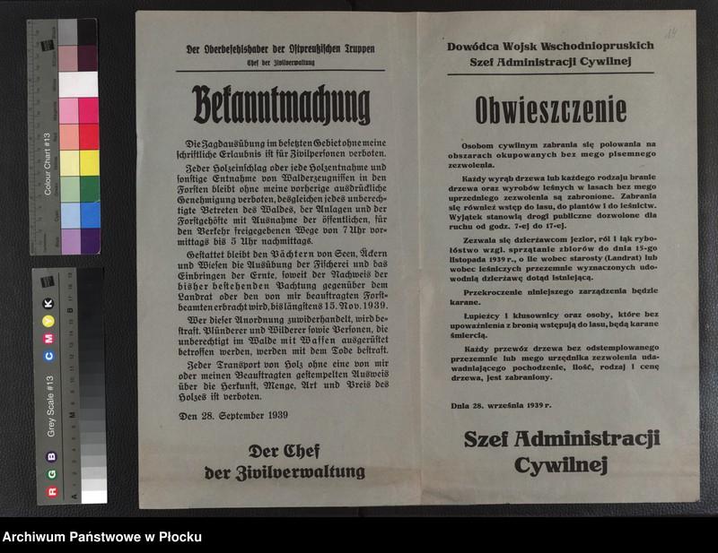 """Obraz 2 z kolekcji """"Niemieckie afisze 1939-1940"""""""