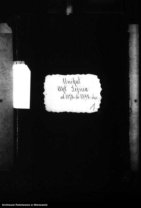 """Obraz 3 z jednostki """"Unikat akt zejścia parafii rzymsko-katolickiej Radzymin w latach 1878-1891"""""""