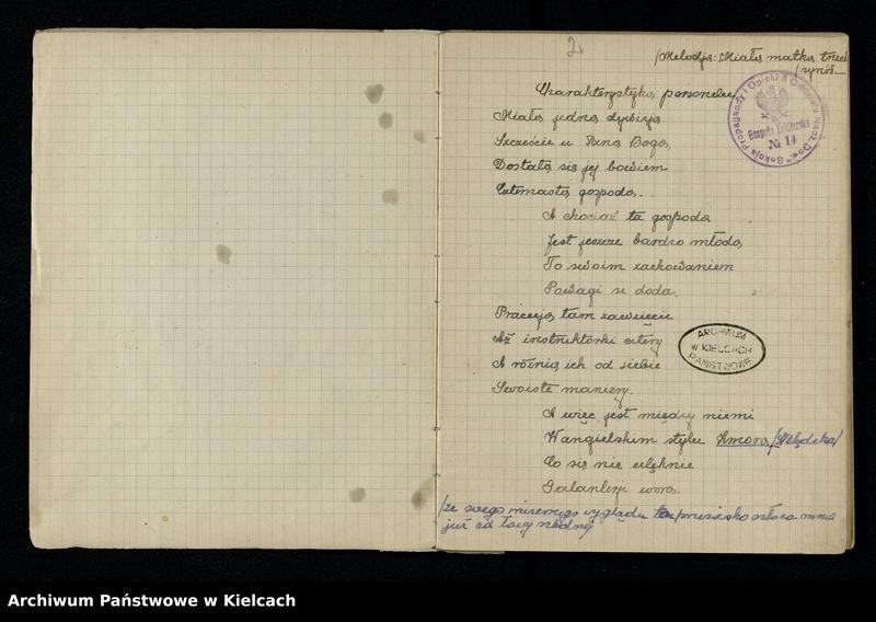 """Obraz 5 z jednostki """"Notatnik z piosenkami S.P. i O. z 1920 roku oraz Notesik żołnierski Stanisławy Olędzkiej-Daszewskiej"""""""