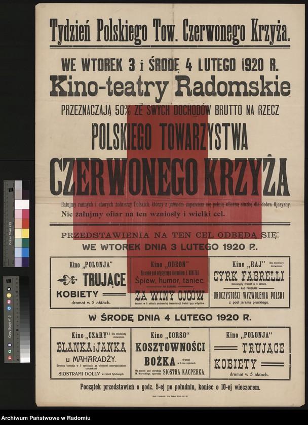 """Obraz 4 z kolekcji """"Polskie Towarzystwo Czerwonego Krzyża (Od 1927 r. Polski Czerwony Krzyż)"""""""