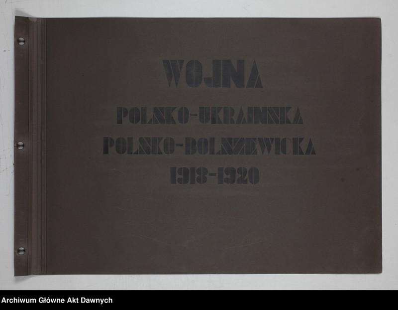 """Obraz 5 z jednostki """"Zbiór fotografii. Album Korpus podoficerów zawodowych 6 pułku piechoty Legionów. Wilno 28 VII 1934."""""""