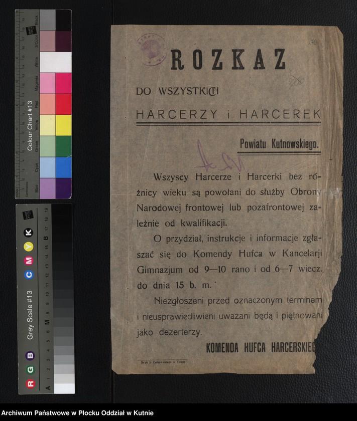 """Obraz 8 z kolekcji """"plakaty z wojny polsko-bolszewickiej"""""""