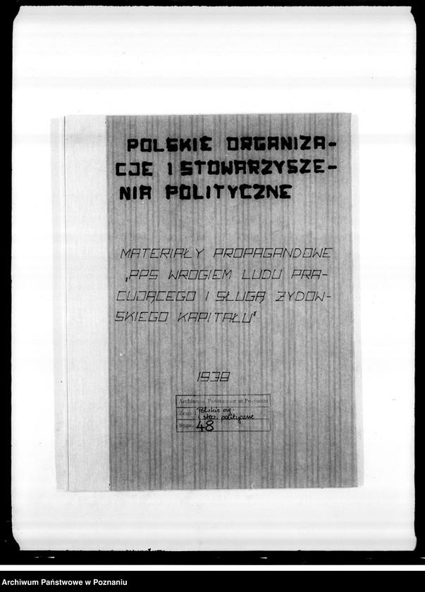 """Obraz z jednostki """"Materiały propagandowe """"PPS wrogiem ludu pracującego i sługą żydowskiego kapitału"""""""""""