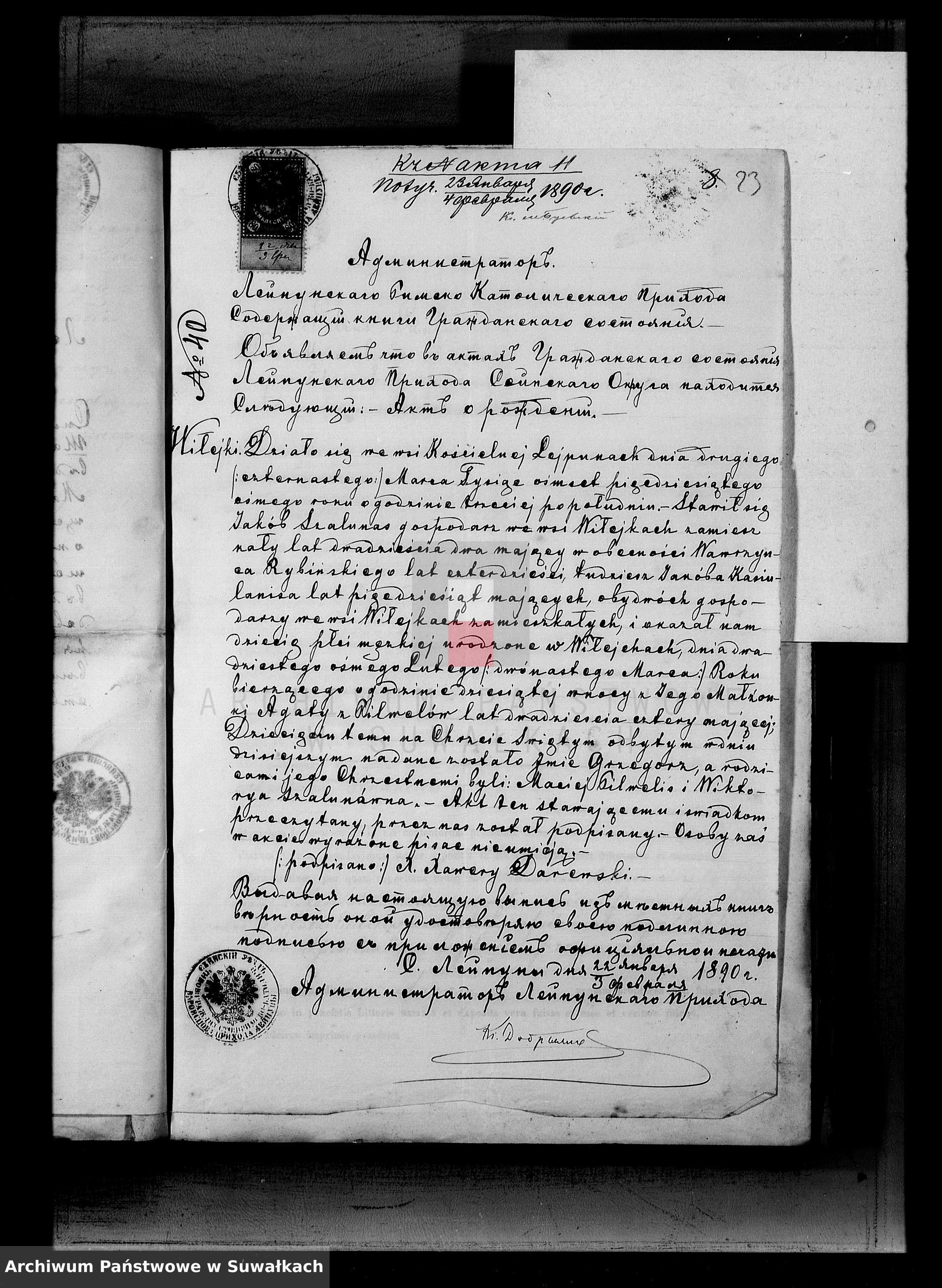 Skan z jednostki: Dokumenty k aktam brakosočetavšichsja Serejskago Rimsko-Katoličeskago prichoda za 1890 god