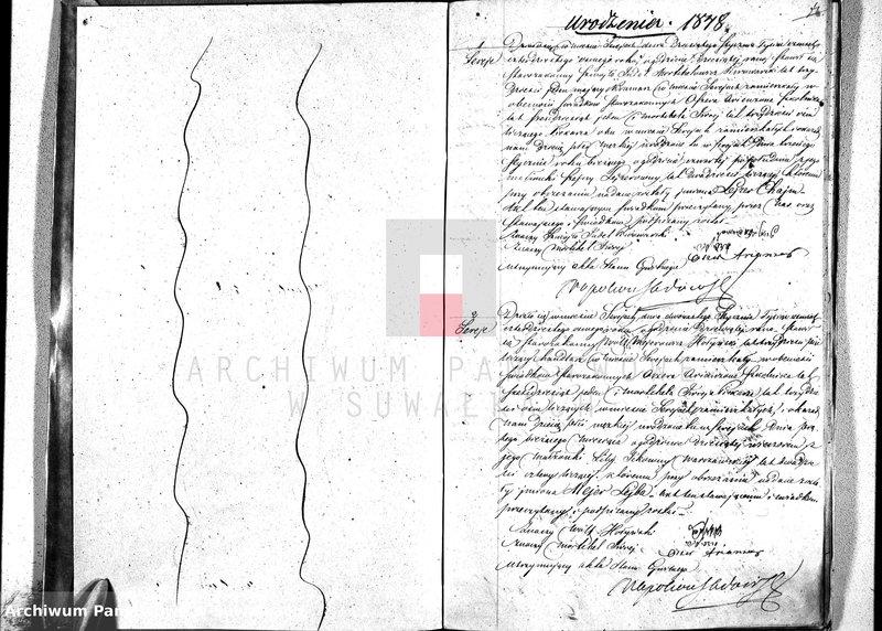 """Obraz z jednostki """"Duplikat Urodzonych, Zaślubionych i Umarłych Wyznania Mojżeszowego Okręgu Sereje za Rok 1848."""""""