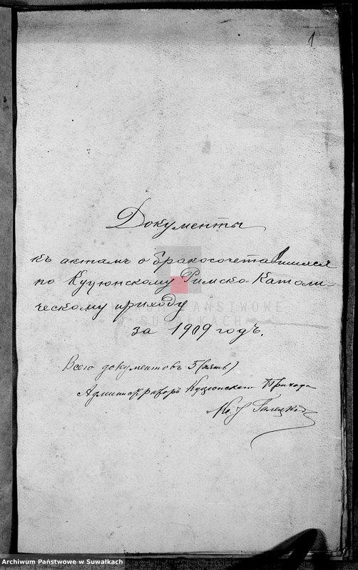 "Obraz z jednostki ""Dokumenty k aktom o brakosočetavšichsja po Kucjunskomu Rimsko-Katoličeskomu Prichodu 1909 g."""