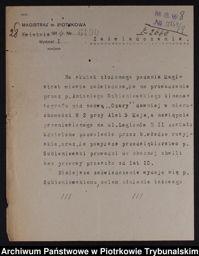 """Obraz 5 z kolekcji """"Piotrkowskie kinoteatry sprzed wieku w dokumencie archiwalnym"""""""