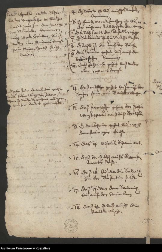 """Obraz 3 z kolekcji """"Granice miasta Koszalina. Tom I: 1558-1689 [odpis dokumentu z 1337 roku]"""""""