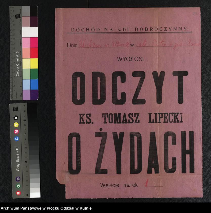 """Obraz 13 z kolekcji """"plakaty z wojny polsko-bolszewickiej"""""""