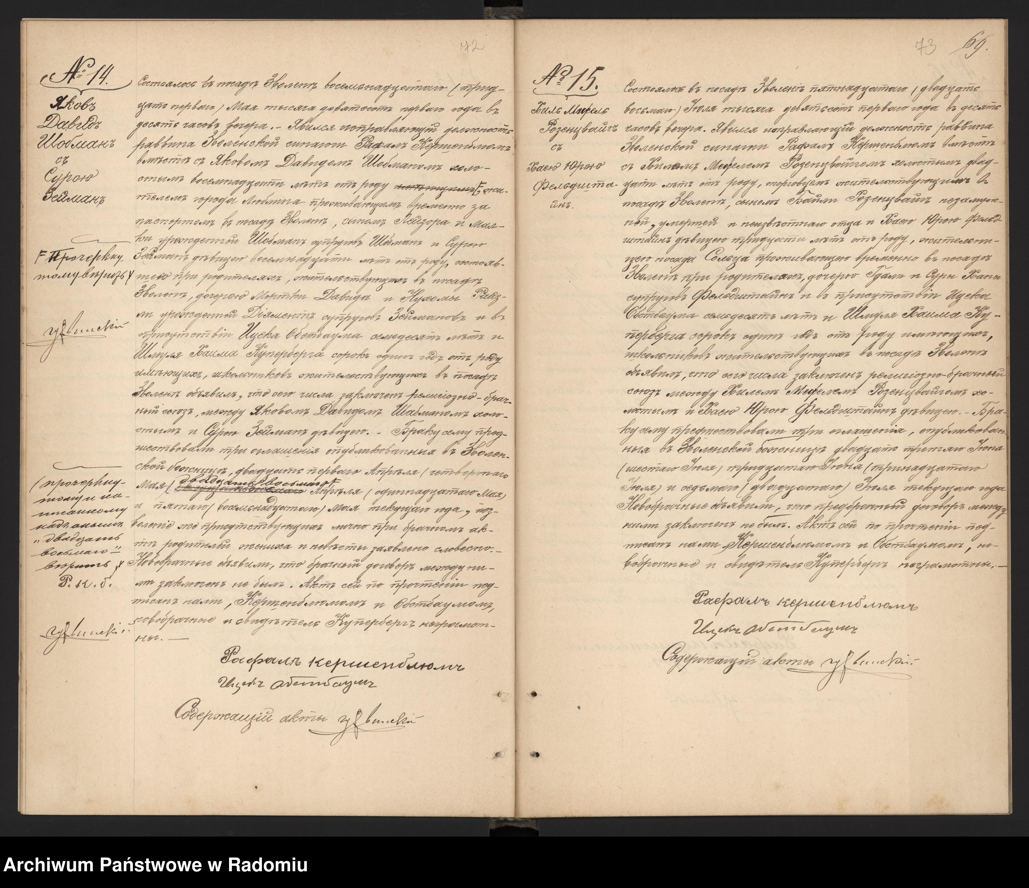 Skan z jednostki: [Duplikat akt urodzonych, zaślubionych i zmarłych Okręgu Bóżniczego Zwoleń za 1901 r.]