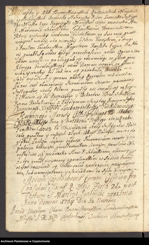 """Obraz z zespołu """"Akta miasta Częstochowy"""""""