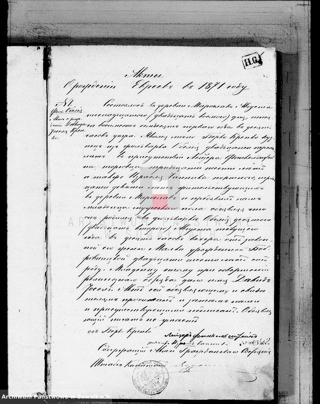 "image.from.unit ""Duplikat dlja zapisyvanija aktov o roždenii, brakosočetanii i umeršich Evrejach Miroslavskogo Okruga za 1871 god"""