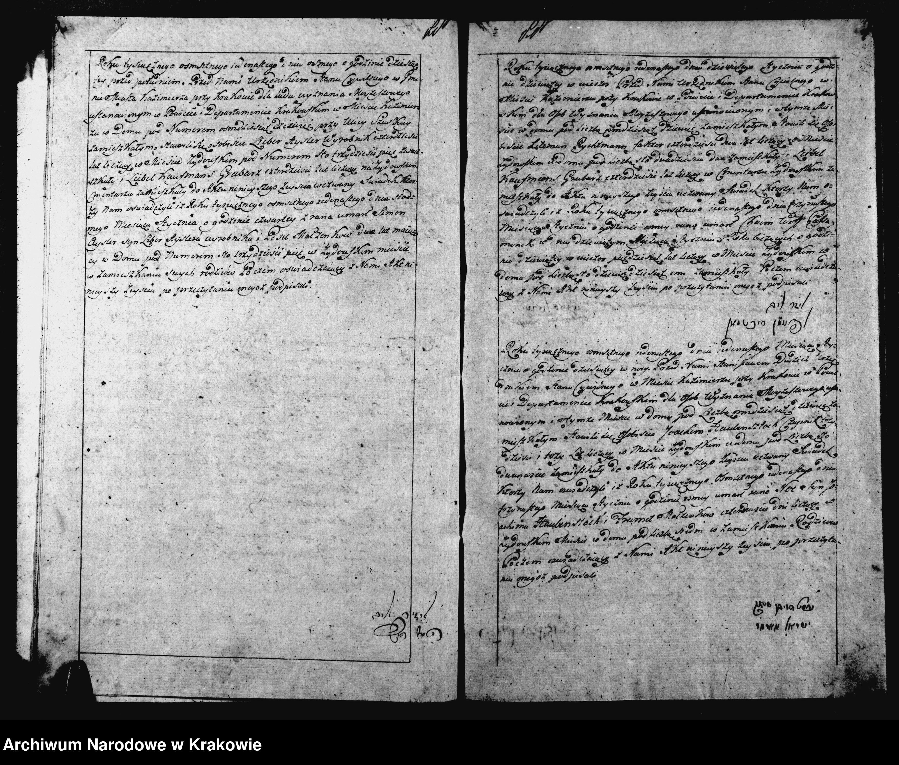 Skan z jednostki: 1811 Sterbregister