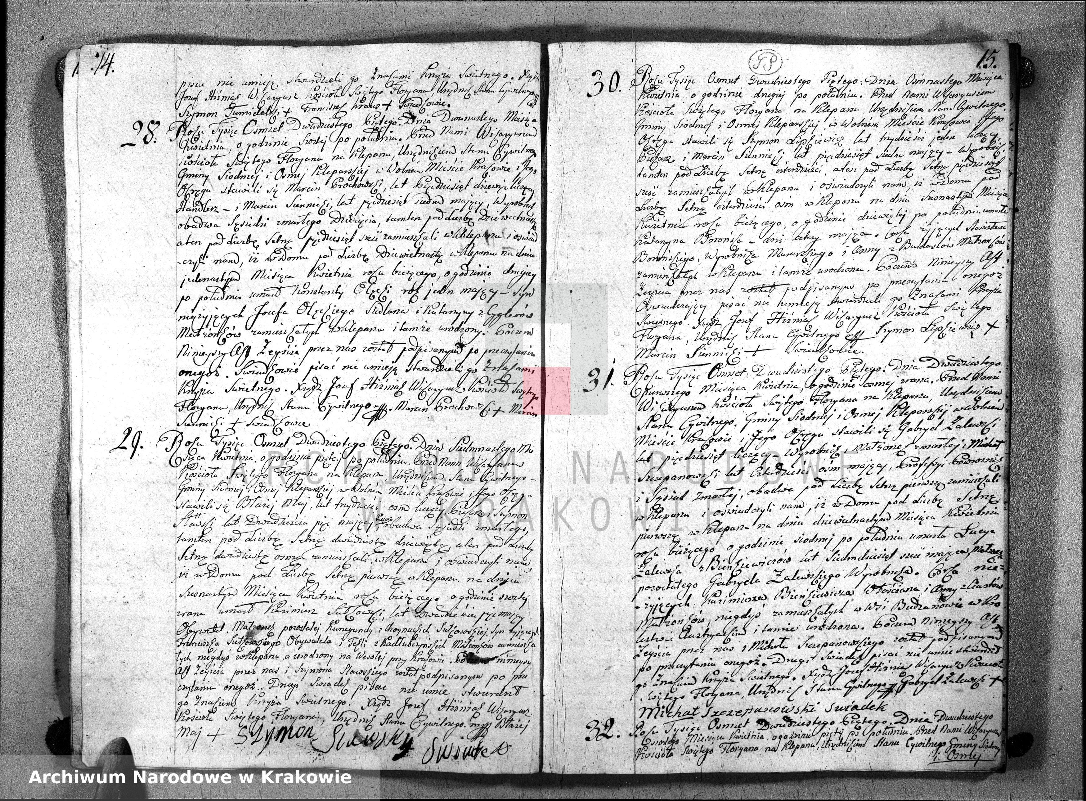 Skan z jednostki: Księga Aktow Zeyścia dla Parafii Sgo Floryana przy Krakowie na Rok 1825