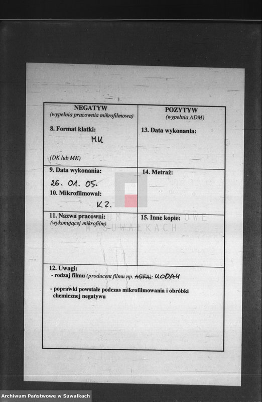 "Obraz z jednostki ""Dublikat Aktov Graždanskago Sostojanija o rodivšichsja brakosočetavšichsja i umeršich Elenevskago prichoda na 1897 god."""