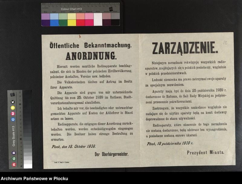 """Obraz 5 z kolekcji """"Niemieckie afisze 1939-1940"""""""