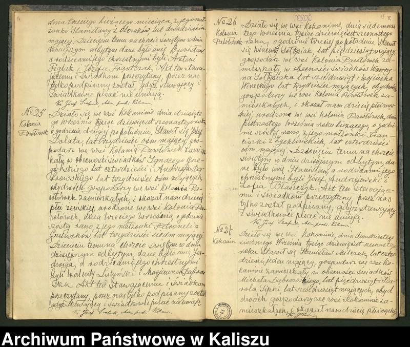 """Obraz 11 z jednostki """"Księga akt urodzeń, małżeństw, zgonów (duplikat)"""""""