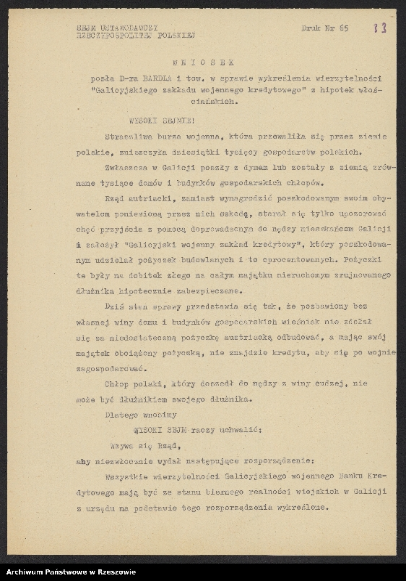 """Obraz 13 z kolekcji """"Niepodległa Polska 1918-1920 w zbiorach AP Rzeszów"""""""