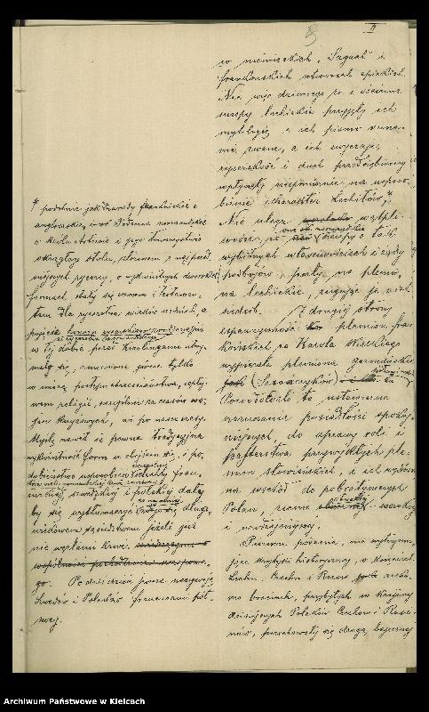 """Obraz 7 z kolekcji """"Kronika rodzinna Truszkowskich i Czajkowskich, 1899-1899"""""""