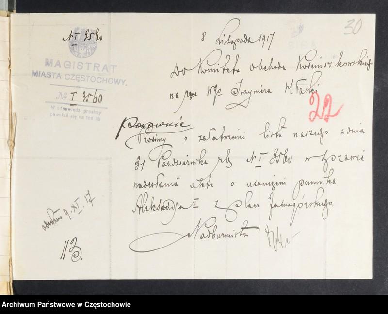 """Obraz 7 z kolekcji """"Usunięcie pomnika Aleksandra II Romanowa w Częstochowie"""""""