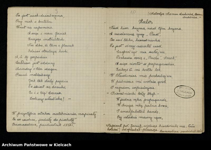"""Obraz 9 z jednostki """"Notatnik z piosenkami S.P. i O. z 1920 roku oraz Notesik żołnierski Stanisławy Olędzkiej-Daszewskiej"""""""
