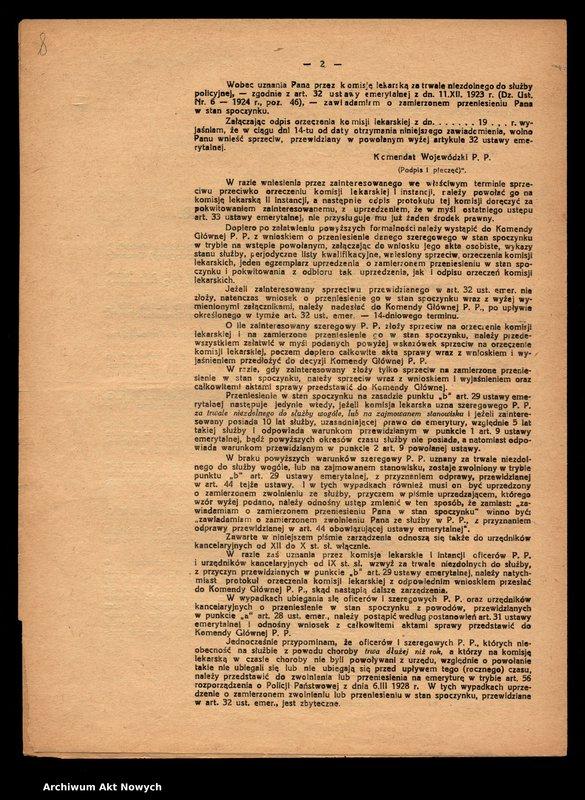 """Obraz 11 z jednostki """"[Rozkazy Komendanta Głównego Policji Państwowej.]"""""""