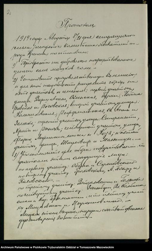 "Obraz z jednostki ""Protokóła"""