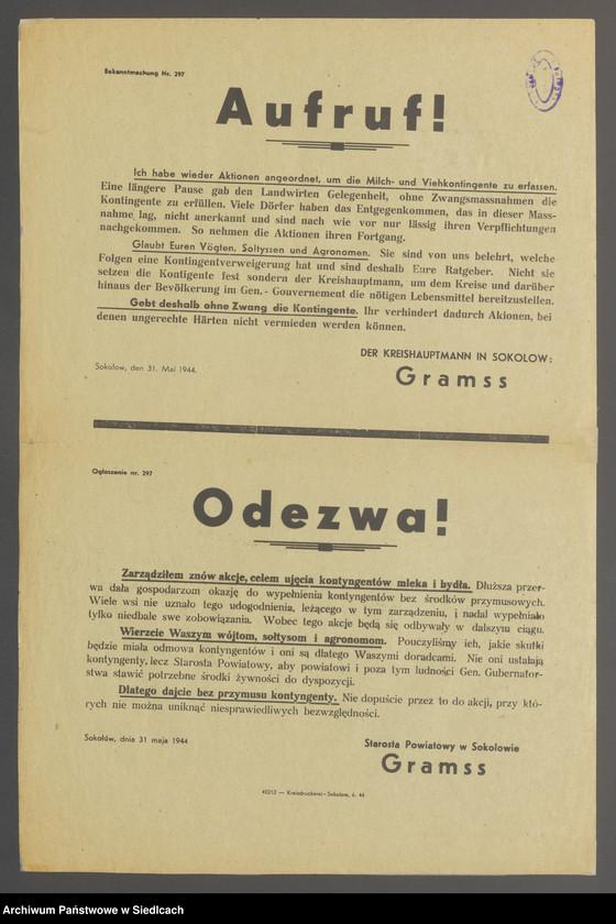 """Obraz 10 z kolekcji """"Afisze okupacyjne powiatu sokołowskiego 1939-1944"""""""