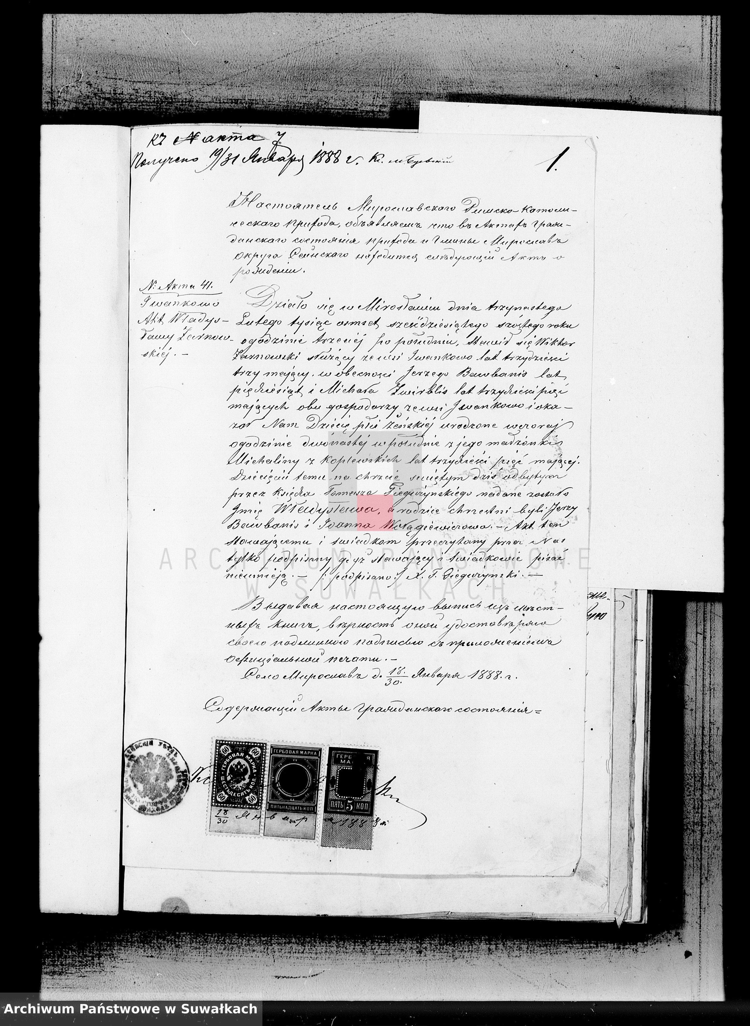 Skan z jednostki: Dokumenty k aktom brakosočetavšichsja Serejskago Rimsko-Katoličeskago Prichoda za 1888 god