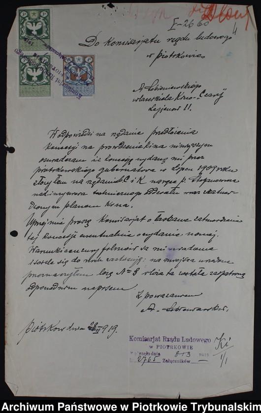 """Obraz 11 z kolekcji """"Piotrkowskie kinoteatry sprzed wieku w dokumencie archiwalnym"""""""