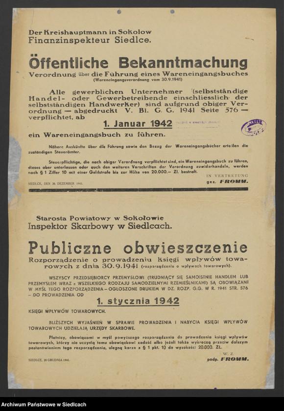"""Obraz 25 z kolekcji """"Afisze okupacyjne powiatu siedleckiego 1939-1944"""""""