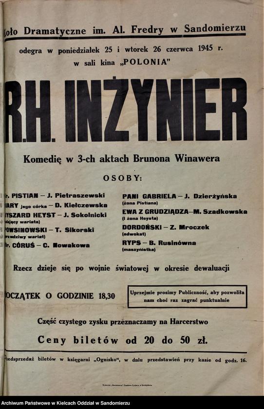 """Obraz 8 z kolekcji """"Teatr w Sandomierzu"""""""