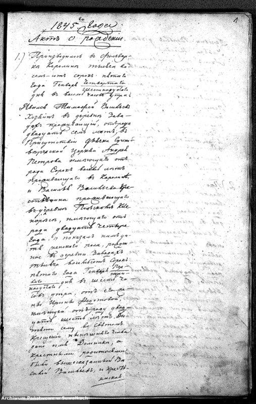 """image.from.unit """"Duplikat akt urodzonych, zaślubionych i umarłych wyznania jednowierców z r 1845"""""""