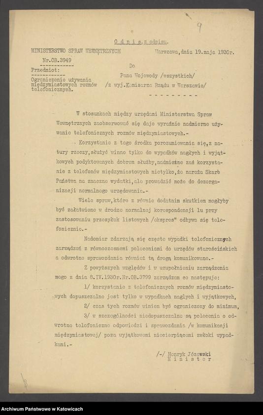 """Obraz 12 z jednostki """"[Zarządzenia, okólniki, polecenia służbowe Urzędu Wojewódzkiego Śląskiego nie numerowane]"""""""