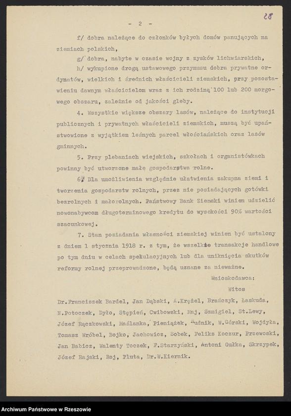 """Obraz 11 z kolekcji """"Niepodległa Polska 1918-1920 w zbiorach AP Rzeszów"""""""