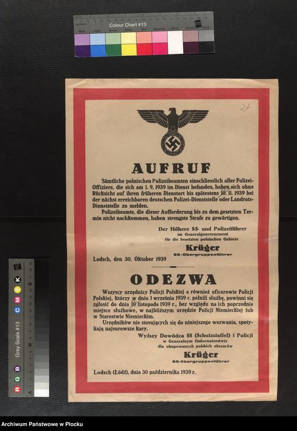 """Obraz 9 z kolekcji """"Niemieckie afisze 1939-1940"""""""