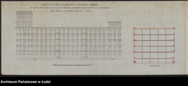 """Obraz 14 z kolekcji """"Projekty budowlane"""""""