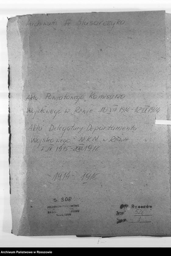 """image.from.unit """"Akta Powiatowego Komisarza Wojskowego w Rzeszowie (10.VIII.1914 - 12.IX.1914). Akta Delegatury Departamentu Wojskowego NKN w Rzeszowie (07.IX.1915 - 20.XII.1916)."""""""