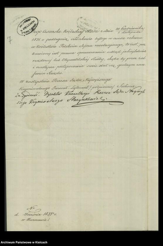 """Obraz 6 z kolekcji """"Akta dotyczące amnestii udzielonej Aleksandrowi Wielopolskiemu po powstaniu listopadowym, 1832-1833"""""""