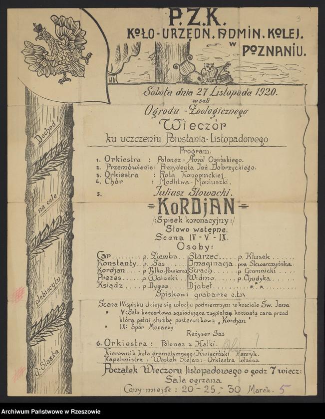 """Obraz 3 z kolekcji """"Niepodległa Polska 1918-1920 w zbiorach AP Rzeszów"""""""