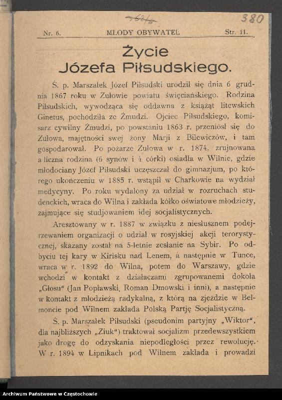 """Obraz 11 z kolekcji """"85 rocznica śmierci Józefa Piłsudskiego"""""""