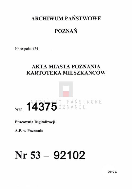 """Obraz 1 z jednostki """"Dzierbicka - Dzikiewicz"""""""