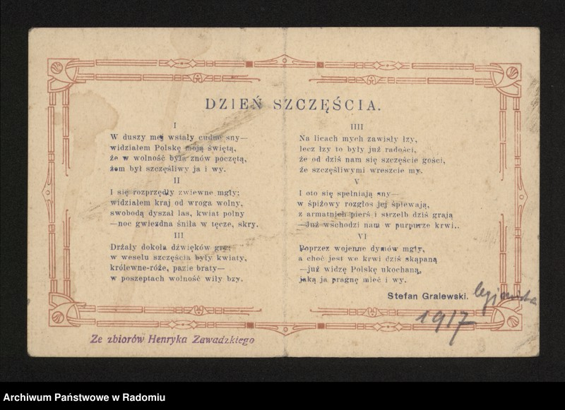 """image.from.collection.number """"Poezja w archiwaliach skryta"""""""