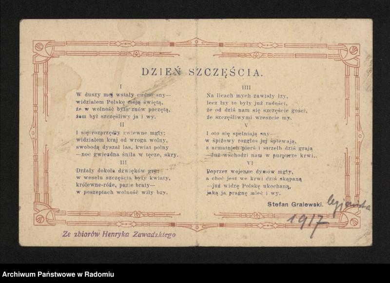 """Obraz 3 z kolekcji """"Poezja w archiwaliach skryta"""""""