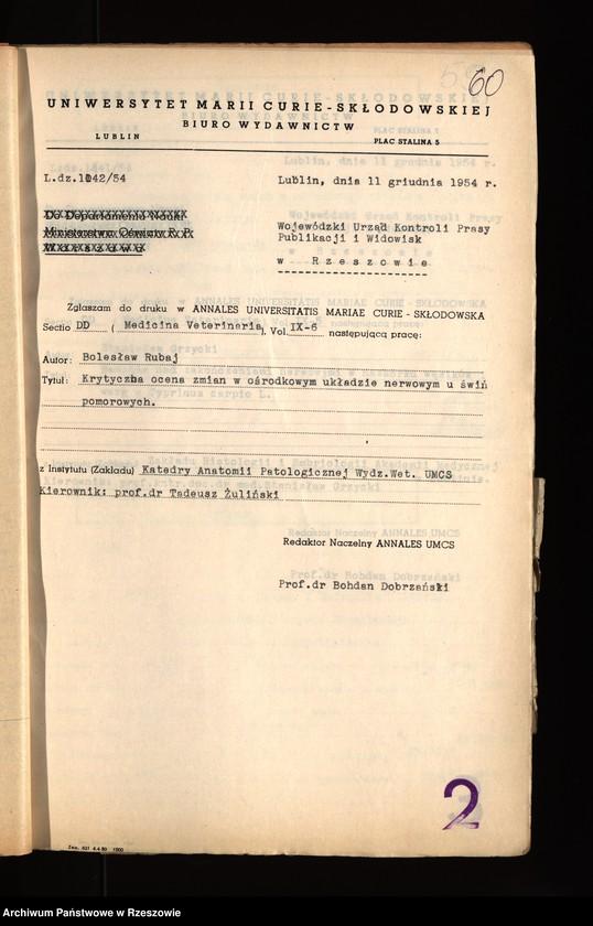 """Obraz z jednostki """"Dokumentacja książek"""""""
