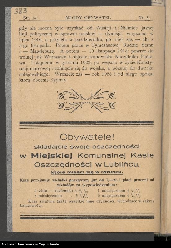 """Obraz 14 z kolekcji """"85 rocznica śmierci Józefa Piłsudskiego"""""""