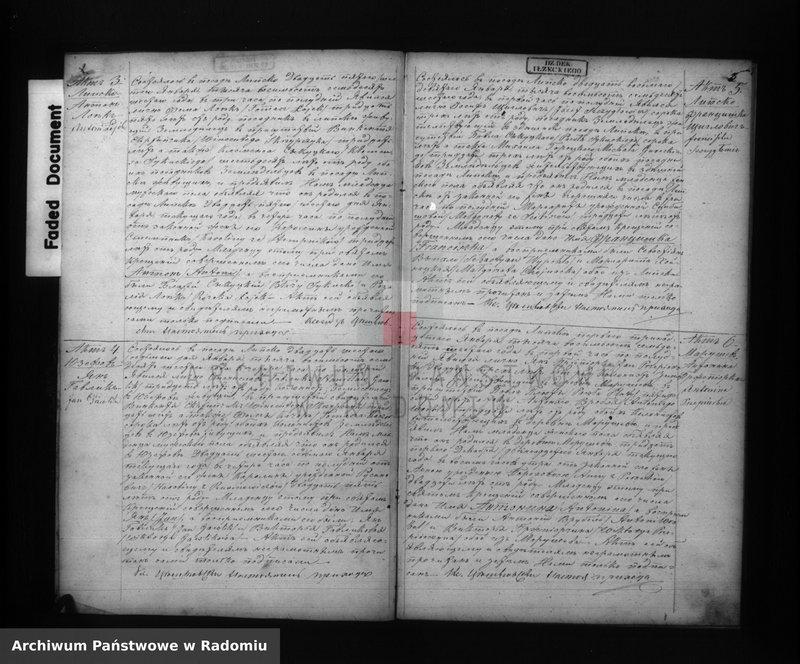 """Obraz z jednostki """"[Duplikat akt urodzonych, zaślubionych i zmarłych parafii Lipsko z 1876 roku]"""""""