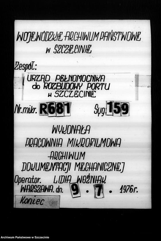 """Obraz z zespołu """"Urząd Pełnomocnika do Rozbudowy i Zagospodarowania Portu w Szczecinie"""""""