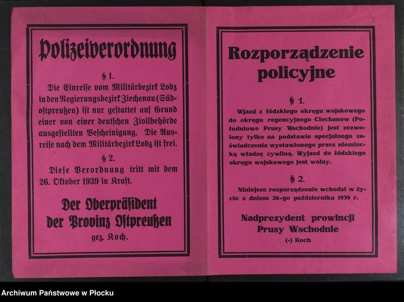 """Obraz 8 z kolekcji """"Niemieckie afisze 1939-1940"""""""