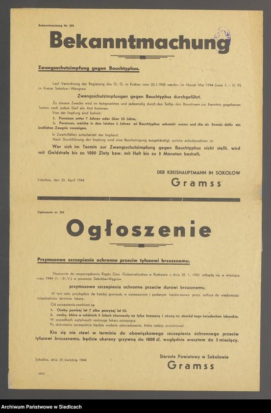 """Obraz 12 z kolekcji """"Afisze okupacyjne powiatu sokołowskiego 1939-1944"""""""